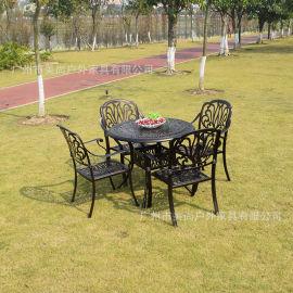 户外金属桌椅 庭院铸铝家具