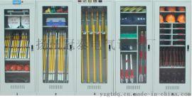 安全工具柜   智能工具柜