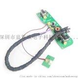 24V轉5V雙USB數顯充電器模組線路板pcba板