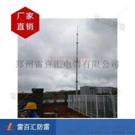加油站19米环形独立避雷塔 GH避雷针塔