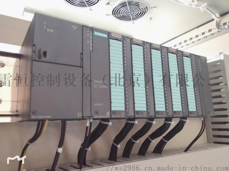 北京西門子PLC控制櫃組裝