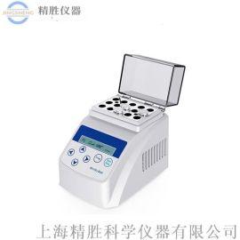 MiniH-100迷你金属浴 迷你干式恒温器