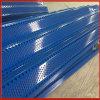 山東防風抑塵網 煤場防塵網 興來藍色衝孔網