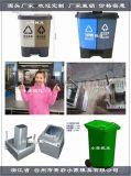 黃岩注射模具定做日本塑料醫用垃圾桶模具
