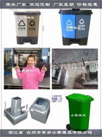 黄岩注射模具定做日本塑料医用垃圾桶模具