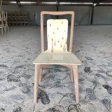 苏氏实木创意餐椅北欧简约实木软面座椅