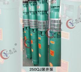 深井潜水泵使用操作规程要求