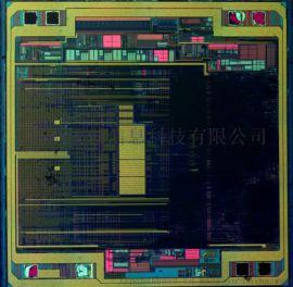 (ATMEL)ARM系列解密 芯片解密