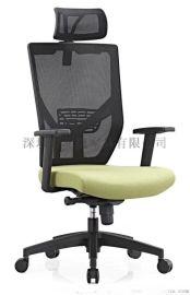 弓形办公椅厂家、透气纳米丝网布办公椅