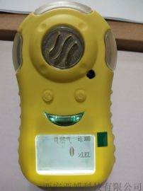 赤峰一氧化碳检测仪13991912285