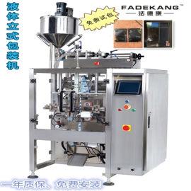 液体灌装自动包装机厂家 酱汁打包机械 芝麻酱自动包装机 可定制