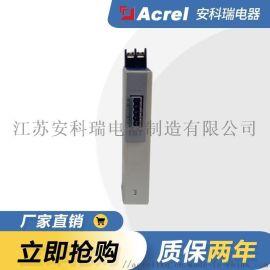 安科瑞 BD-AI 电流变送器