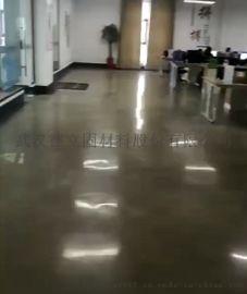 德立固密封固化剂治理地坪起皮