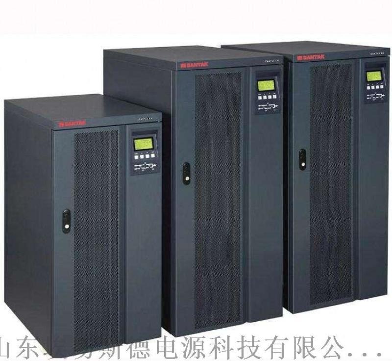 山特UPS电源3C3KS 在线试报价
