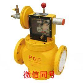 RAQ 燃气安全切断阀 燃气超压自动切断阀