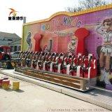 童星厂家供应摇滚排排座 广场庙会户外游乐设备