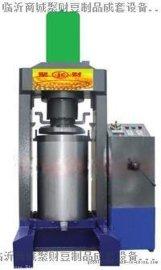 聚财JC-500全自动液压榨油机 宜城液压榨油机厂家