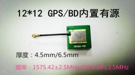GPS/BD内置天线