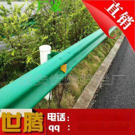 榆林波形护栏板 护栏板厂家每米多少钱