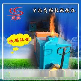 茂升生物质燃烧机专业的AAAA级锅炉厂家