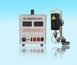 上海取断丝锥机厂家直销YBC800电火花取断丝锥机