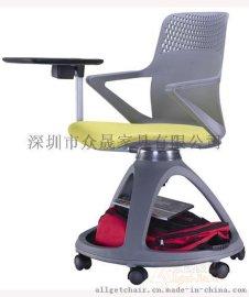 培训椅 可360旋转写字板椅 进口培训椅批发价格