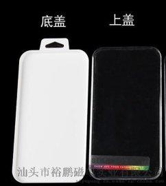 现货**ps塑料 iphone6手机壳包装 三星皮套通用 苹果5s包装盒