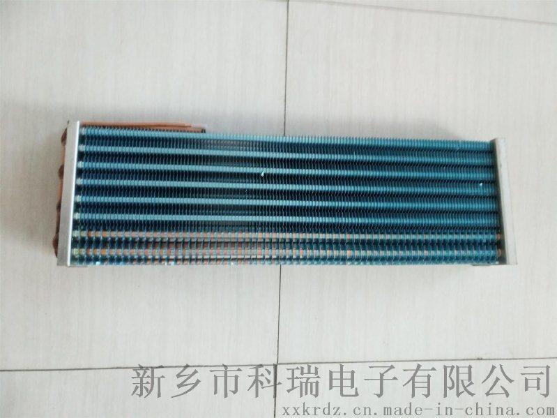 各種商用展示櫃銅管鋁翅片蒸發器冷凝器