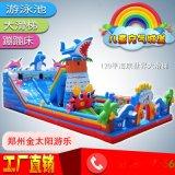 金太阳厂家直销大型充气滑梯 充气蹦蹦床 大型充气玩具