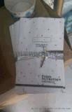 厂家直销天然植物纤维包装用纸清洁袋