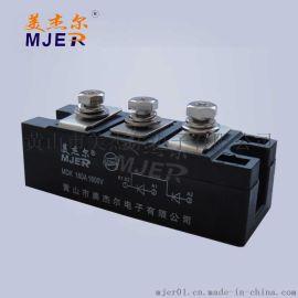 整流管 MDK160A1600V MDK160-16 二极管模块 光伏防反二极管 整流器