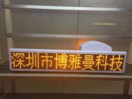 厂家直销新款【灌胶模组】双面带空车有客出租车灯led显示屏【带五星评分】