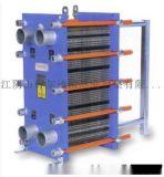 船用鈦板換熱器 ,缸套水冷卻板換,水冷卻板換