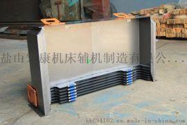 供应耐酸碱钢制伸缩式导轨钢板防护罩