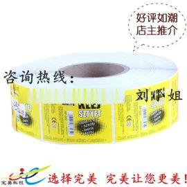 厂家供应 各种**铜版纸不干胶标签 可移条形码不干胶系列
