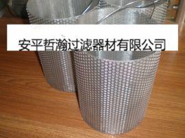 不锈钢过滤网筒金属篮式滤芯异形过滤筒