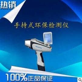 东莞供应便携式ROHS测试仪器