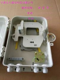 仿SMC16芯光纤分纤箱,24芯塑料光分路器箱