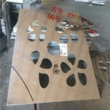 鏤空隔斷鋁單板裝潢材料生產廠家