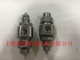 上海湛流厂家直销双流体雾化喷嘴、二流体喷嘴、BIM雾化喷嘴