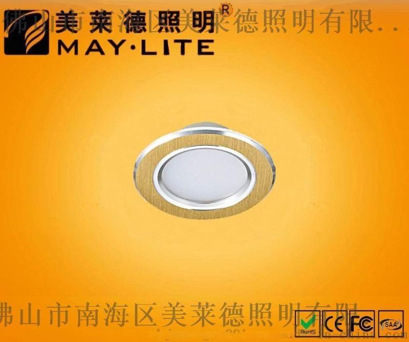 SMD貼片嵌入式筒燈      ML-T032B-3