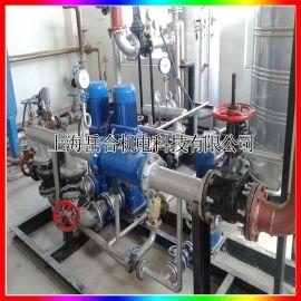 管道式汽水混合器 生水加热器 汽水混合加热器 高效节能换热器