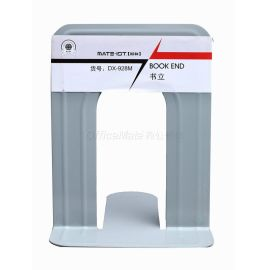 OfficeMate办公伙伴桌面收纳欧标DX-928M(中号)灰色金属书立办公用品文具