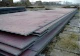 供应Q390D Q460C/D/E高强度板