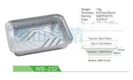 快餐饭盒一次性 外卖打包盒 铝箔饭盒 环保饭盒锡纸 厂家直销WB232