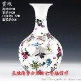 陶瓷花瓶廠家 景德鎮高檔擺件裝飾辦公室