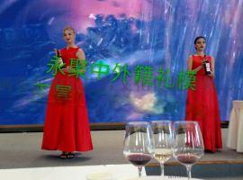 西安永聚结承接年会晚会 舞龙舞狮 礼仪模特 活动主持 魔术杂技
