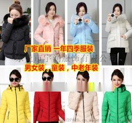 便宜羽绒服外套批发韩版时尚女装棉衣清货地摊货冬季棉服便宜  杭州  的棉衣批发市场