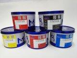 美聯興UV油墨 UV絲印羣青油墨 紙張專用 色彩鮮豔 附着力好 油墨直銷