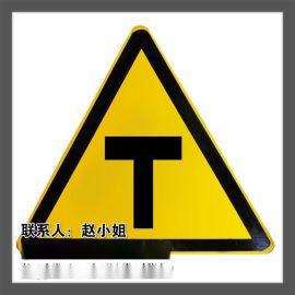 道路标志牌 交通标志牌 示三角形牌生产